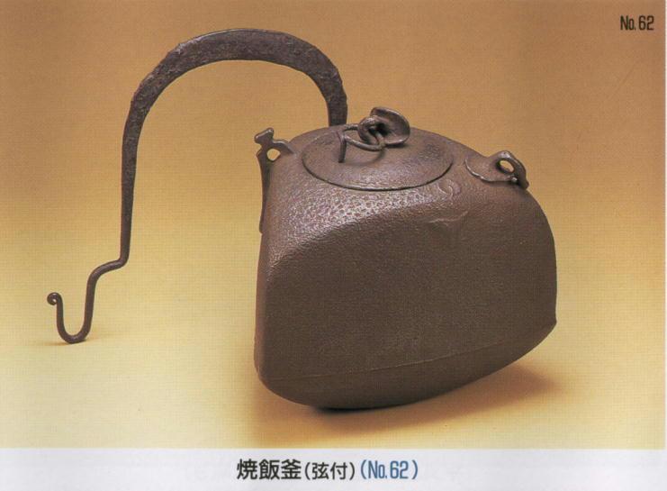 親しみやすい茶道具を販売